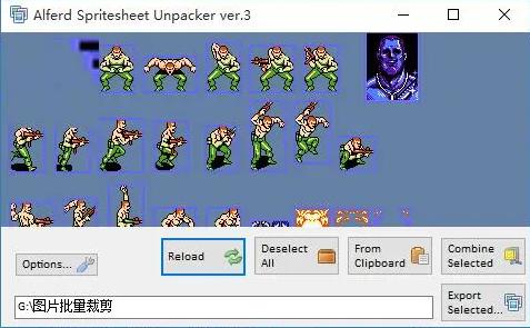 Alferd Spritesheet Unpacker(图片批量裁剪工具)下载