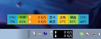 软媒雷达下载