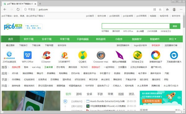 Microsoft Edge浏览器下载