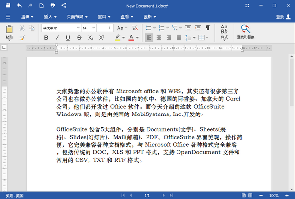 OfficeSuite Premium Edition下载