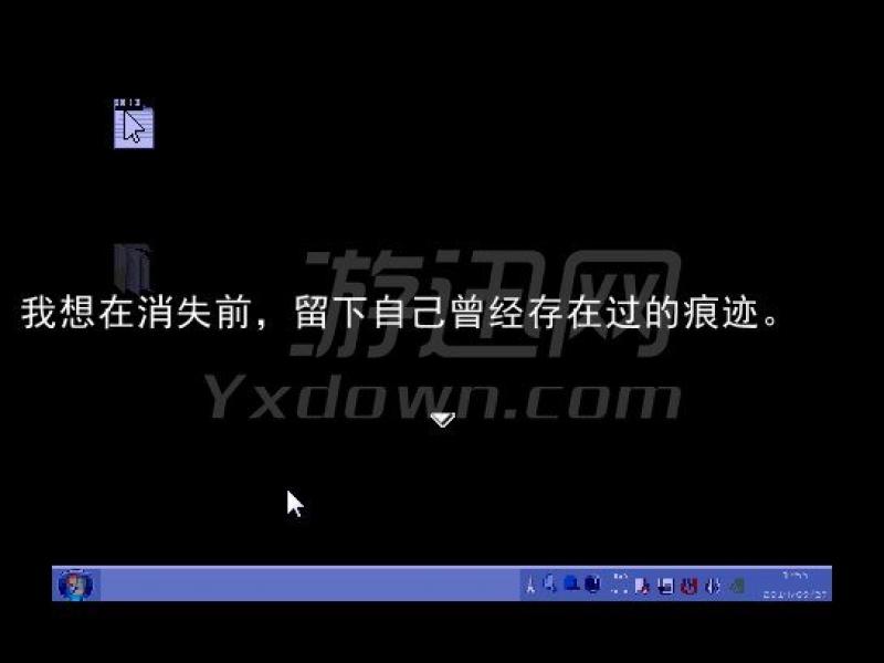 RxHpsychosis 中文版下载