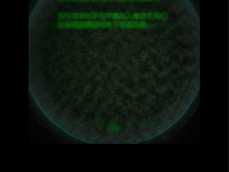 高端机器10:出口 汉化版下载