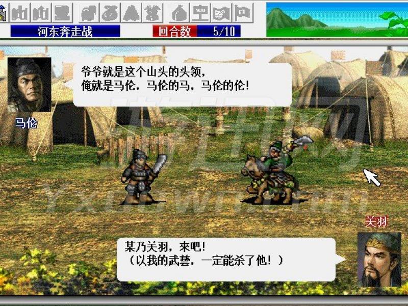 三国志武圣传 中文版下载