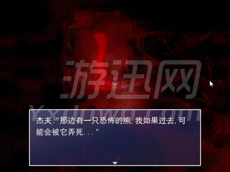 惩罚者杰克2 中文版下载