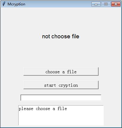 Mcryption(文件加密软件)下载
