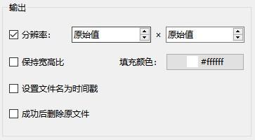 视频批量消重软件下载