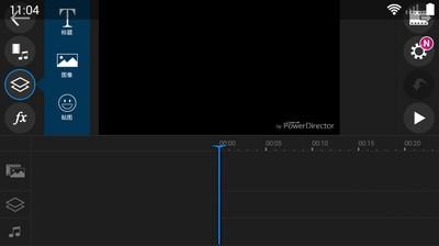 视频剪辑导演软件截图3