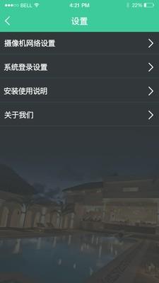 FuChang软件截图1