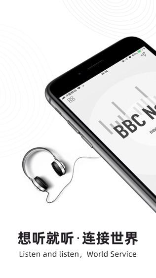 收音机广播电台FM-有声小说相声评书软件截图1
