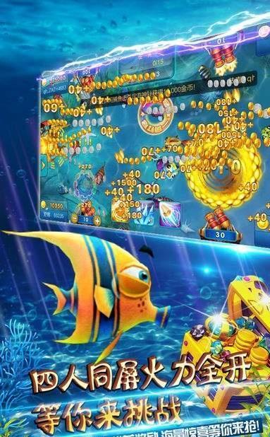 斗鱼电玩城软件截图1
