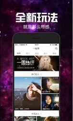 青青河边草免费视频软件截图0