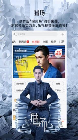 小草青青视频免费观看软件截图1