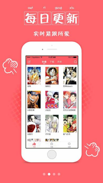 韩国电视剧app软件截图0