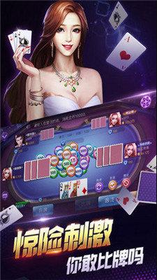 大秦扑克软件截图1