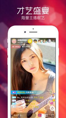 韩国美女主播