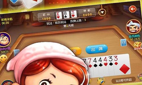 三人玩扑克牌能玩什么
