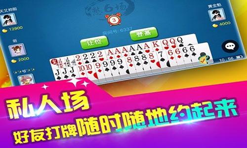 免费单机麻将大全手机版游戏