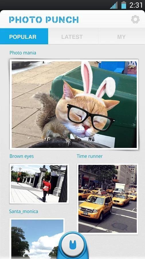 图片相册抠图工具软件截图3
