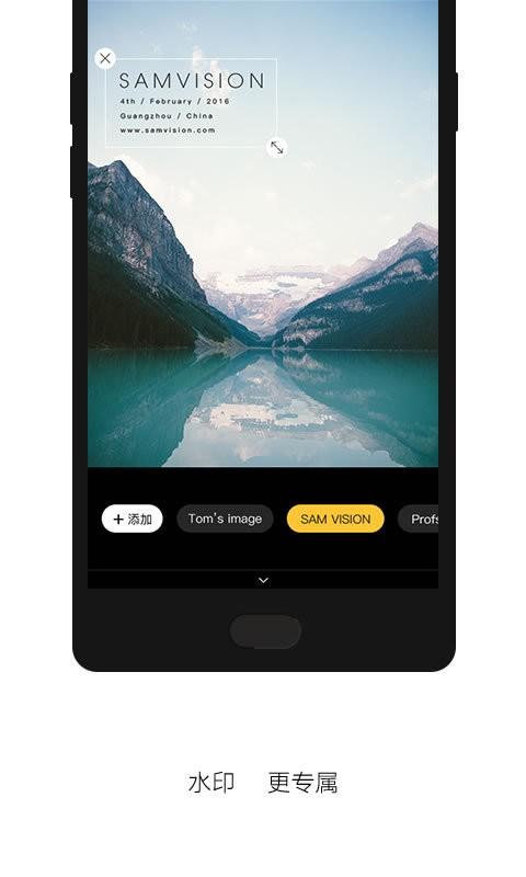 精华摄影软件截图3
