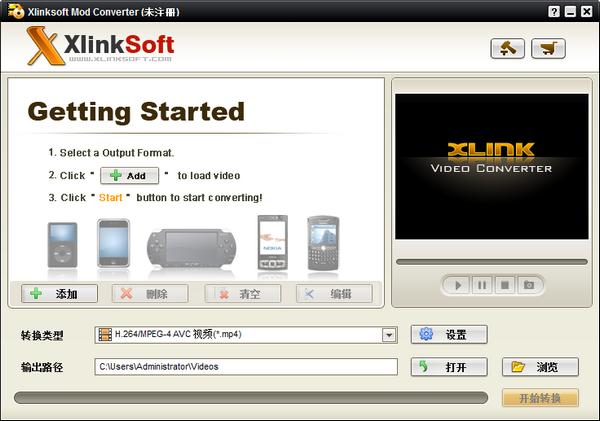 Xlinksoft Mod Converter下载
