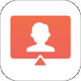 证件照尺寸修改app