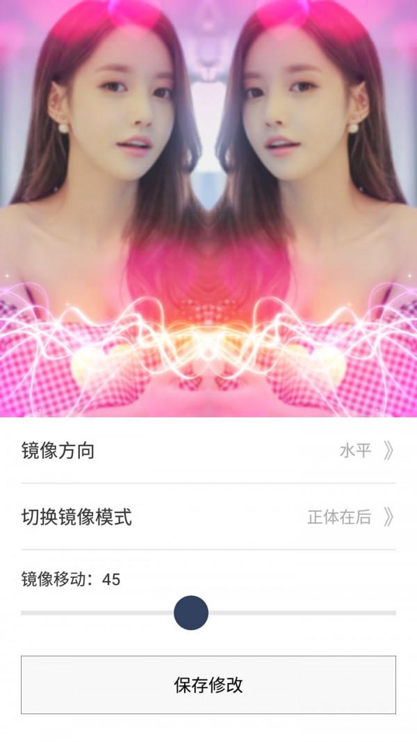 炫彩QQ头像制作软件截图1
