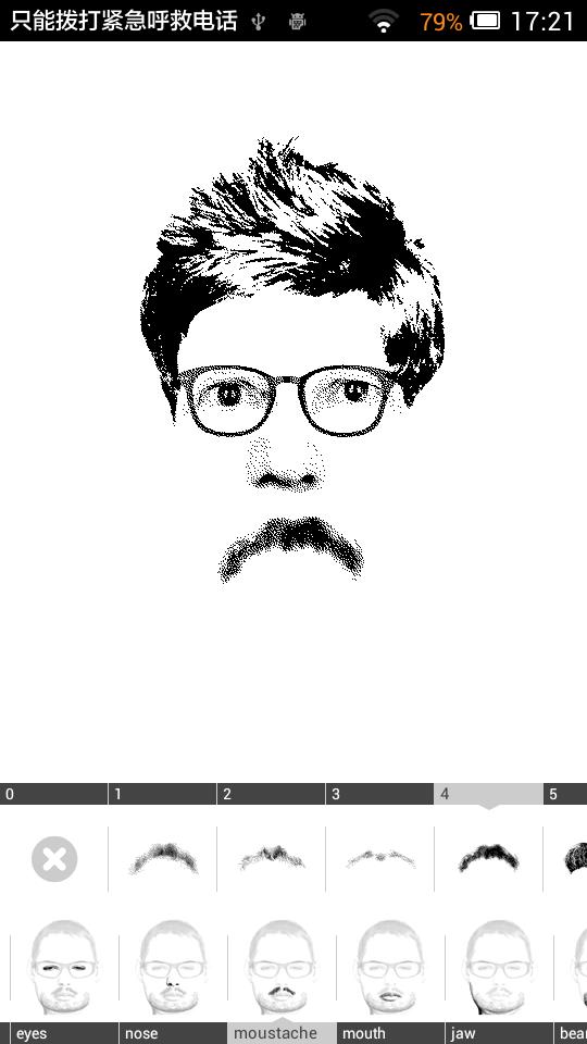 素描头像软件截图2