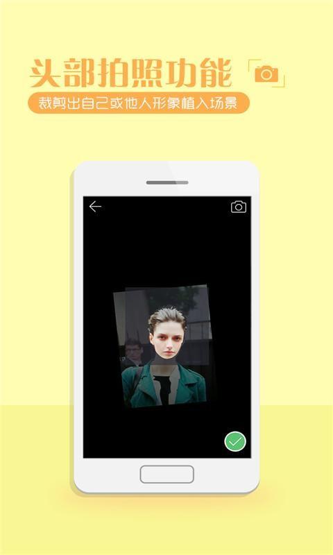 大头相机app软件截图2