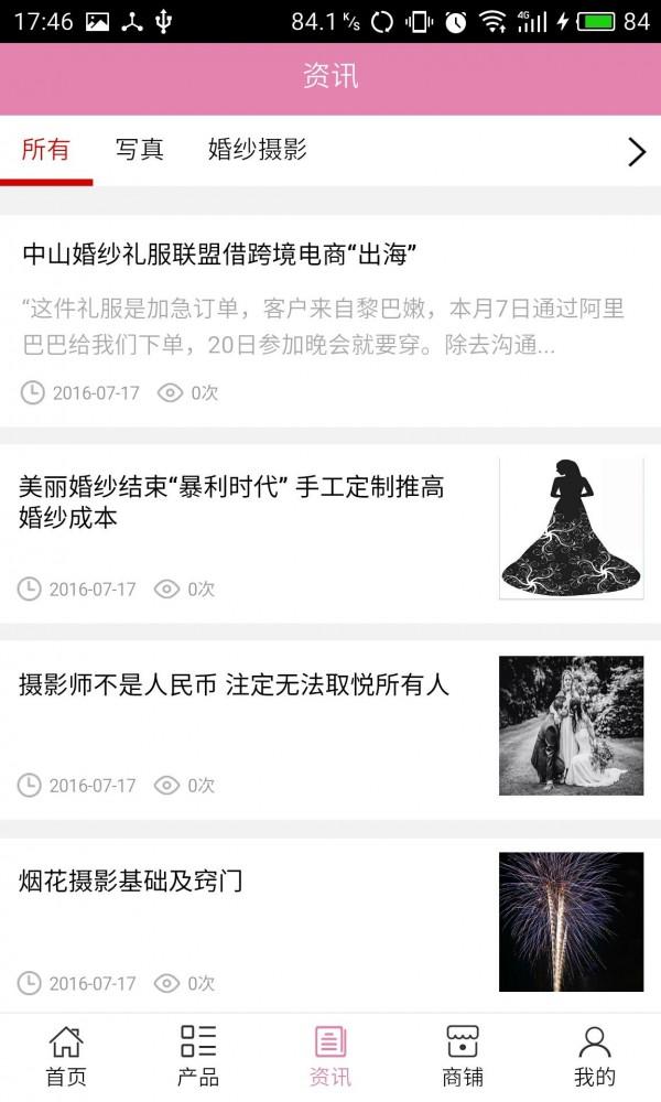 中宁摄影软件截图2