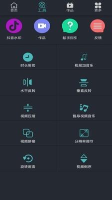 火锅视频剪辑编辑器软件截图1