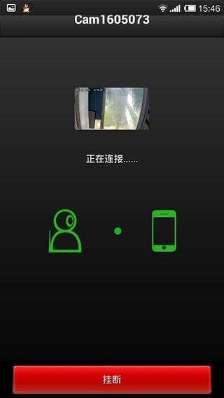 龙视安连连app软件截图1