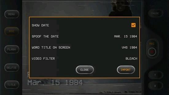 VHS 1984软件截图2