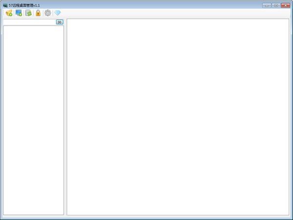 57远程桌面管理下载