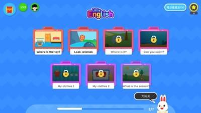 儿童英语启蒙早教软件截图0