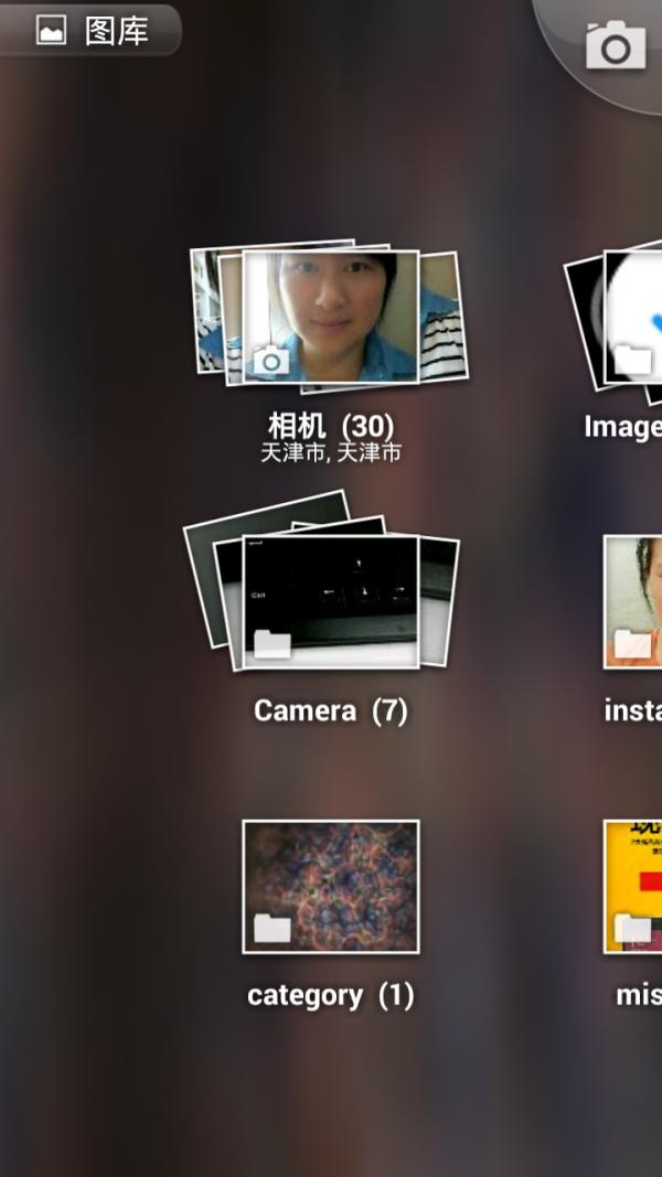 相册管理app哪个好_照片整理app哪个好_相片管理用哪个软件