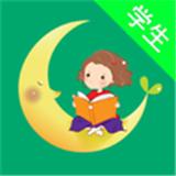 月芽阅读学生版