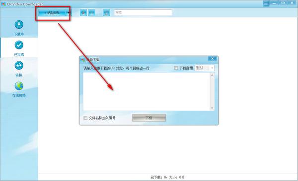 CR Video Downloader(视频下载工具)下载