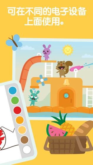 Sago Mini 游戏世界软件截图2