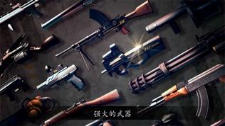 DEAD TRIGGER: 生存射击游戏软件截图1