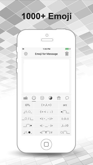 短信表情符号软件截图0