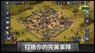 Empires & Allies软件截图0