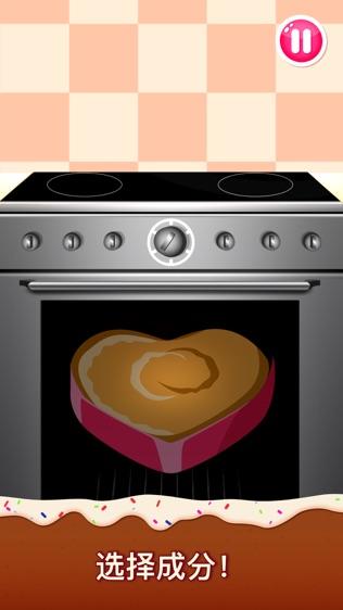 蛋糕制造者软件截图2