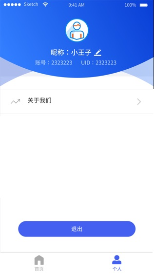 1234TV软件截图2