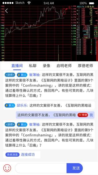 1234TV软件截图1