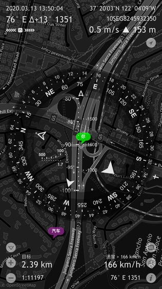 Commander Compass软件截图0
