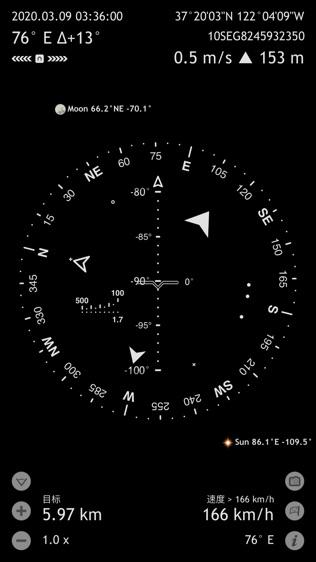 Commander Compass软件截图2