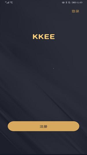 kkee软件截图2