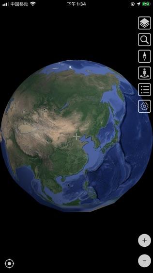 世界街景软件截图0