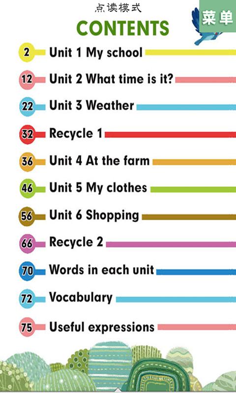 人教四年级下英语点读