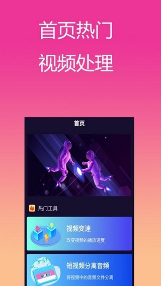 蓝精灵视频软件截图2